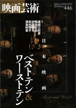 446表紙.jpg