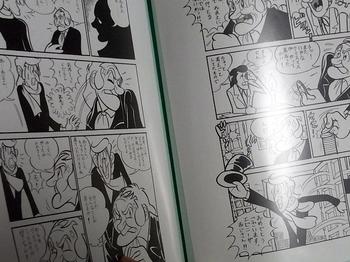数多くの漫画作品の一部(1).JPG