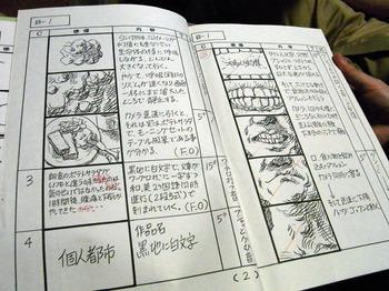 絵コンテ1.JPG