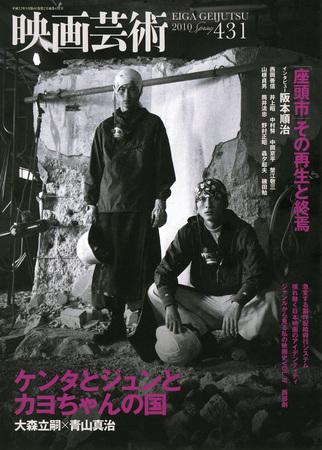 eigei431-hyoushi.jpg