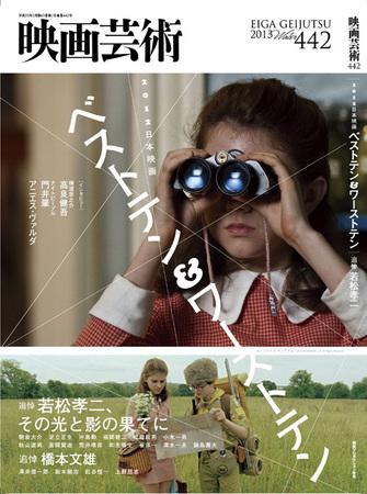mihon_web3.jpg