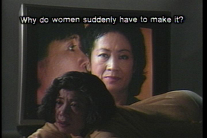 KIYOKO'S SITUATION 5.jpg