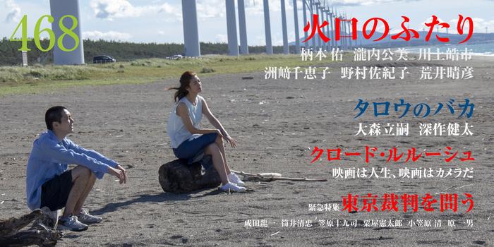 eigei468 HP.jpg